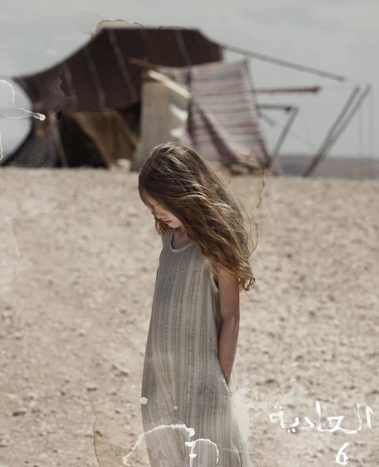 desert nomads LCF